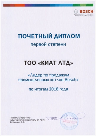 Scan_20191001_175633-min