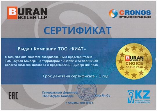 Scan_20191001_1800272-min
